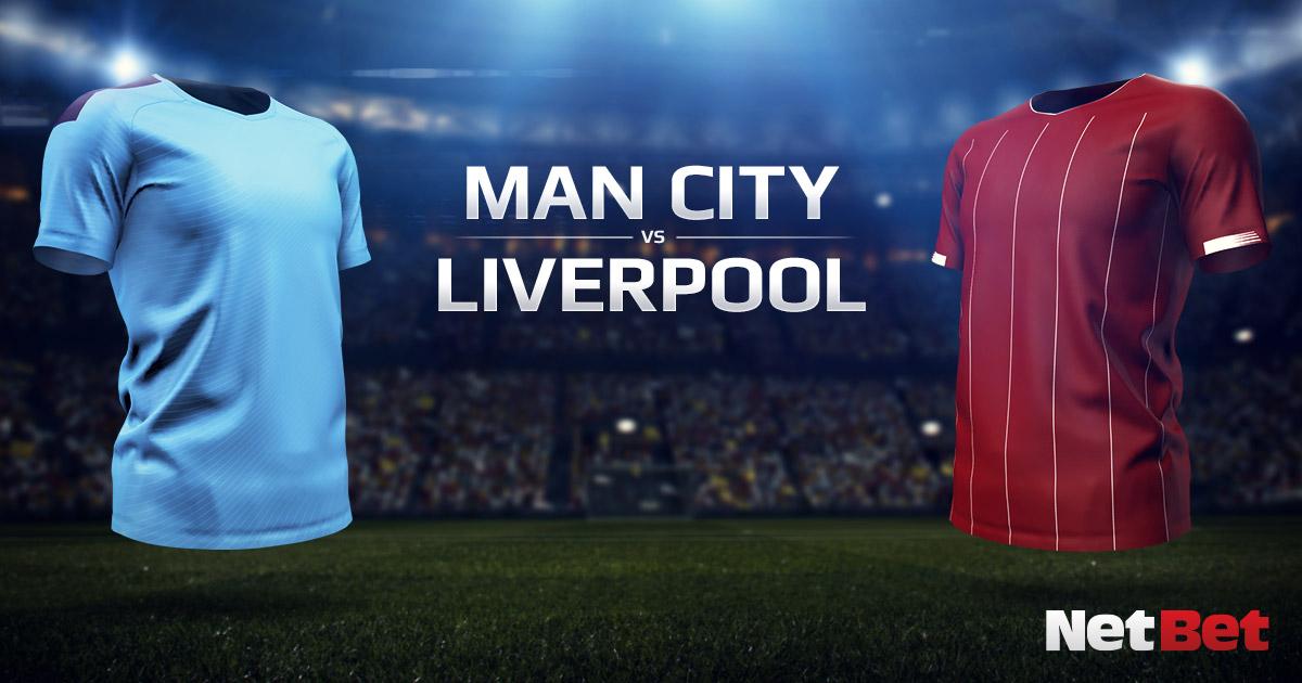Man City Blog