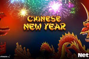 new chinese year slot 2021